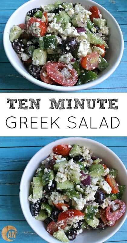 Ten-Minute-Greek-Salad-an-easy-delicious-and-healthy-side-dish-or-snack