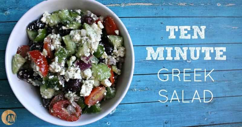 10 Minute Greek Salad